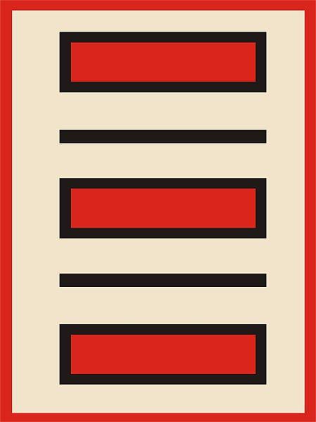 Principles-of-Design-Kelim_7
